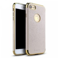 Чехол пластиковый Ipaky Slim Housing Case Gold для Apple iPhone 7/8