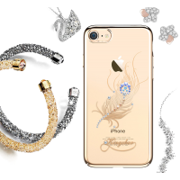 Чехол пластиковый Kingxbar Plumage Classic Series Gold для iPhone 7/8