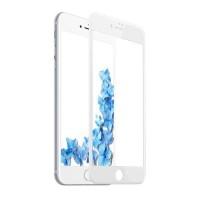 Защитное стекло Baseus soft silk screen 0.3мм глянцевое белое для iPhone 7/8