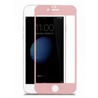 Защитное стекло 3D Rose Gold для Apple iPhone 6/6s