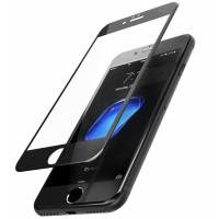 Защитное стекло 9D Curved Glass Black для iPhone 7/8