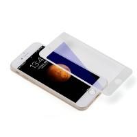 Защитное стекло Coteetci 4D Glass Silk Screen Printed Full-Screen BLU-RAY White для iPhone 7 Plus/8 Plus