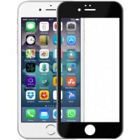 Защитное стекло 2.5D Glass Privacy Анти-шпион Black для iPhone 7/8