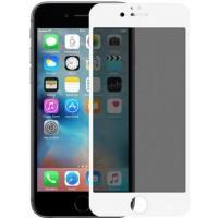 Защитное стекло Privacy Антишпион 2.5D White для iPhone 7 Plus/8 Plus