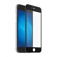 Защитное стекло 3D Матовое Black для iPhone 7 Plus/8 Plus