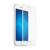 Защитное стекло 3D Матовое White для iPhone 7 Plus/8 Plus