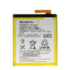 Аккумуляторная Батарея АКБ AAAА E2303/LIS1576ERPC 2400 mAh Li-Ion для Sony Xperia M4