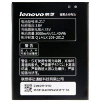 Аккумуляторная Батарея АКБ ААА BL-217 3000 mAh Li-Ion для Lenovo S930/S938/S939