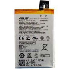 Аккумуляторная Батарея АКБ AAA ZC550KL/C11P1508 5000 mAh Li-Ion для ASUS Zenfone Max