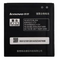 Аккумуляторная Батарея АКБ ААА BL-204 1700 mAh Li-Ion для Lenovo A670