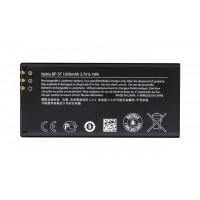 Аккумуляторная Батарея АКБ ААА BP-5T 1650 mAh Li-Ion для Nokia Lumia 820/Lumia 825