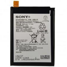 Аккумуляторная Батарея АКБ AAA E6653/LIS1593ERPC 2900 mAh Li-Ion для Sony Xperia Z5