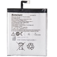 Аккумуляторная Батарея АКБ АAА BL-245 2150 mAh Li-Ion для Lenovo S60