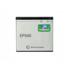 Аккумуляторная Батарея АКБ AAA EP-500 1200 mAh Li-Ion для Sony Ericsson WT19/Xperia 8