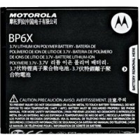 Аккумуляторная Батарея АКБ ААА BP-6X 1390 mAh Li-Ion для Motorola