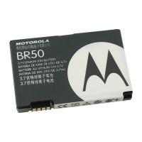 Аккумуляторная Батарея АКБ ААА BR-50 710 mAh Li-Ion для Motorola U6 PEBL/V3 RAZR/V3c RAZR/V3i RAZR/V3xx/V6 RAZR