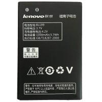 Аккумуляторная Батарея АКБ ААА BL-199 1000 mAh Li-Ion для Lenovo MA308/MA309