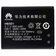 Аккумуляторная Батарея АКБ AAA HB5E1 700 mAh Li-Ion для Huawei C3100