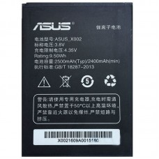 Аккумуляторная Батарея АКБ AAA X002 2500 mAh Li-Ion для ASUS Pegasus X002