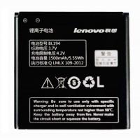 Аккумуляторная Батарея АКБ ААА BL-194 1500 mAh Li-Ion для Lenovo A388/A520