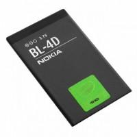 Аккумуляторная Батарея АКБ ААА BL-4D 1200 mAh Li-Ion для Nokia E5/E7-00/N8/N97 mini