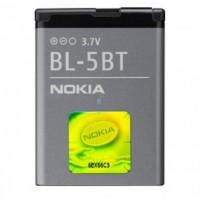 Аккумуляторная Батарея АКБ ААА BL-5BT 800 mAh Li-Ion для Nokia 7510/2600 Classic/7510 Supernova/N75