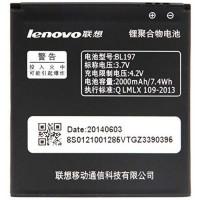 Аккумуляторная Батарея АКБ ААА BL-197 2000 mAh Li-Ion для Lenovo S720/S750/S870/A800/A820