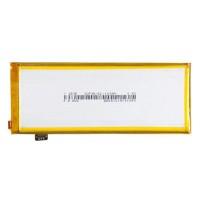 Аккумуляторная Батарея АКБ ААА ZTE Blade S7 (Li3925T44P6hA54236) 2500 mAh Li-Ion для ZTE Blade S7