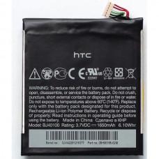 Аккумуляторная Батарея АКБ АAА Z520e/BJ40100 1650 mAh Li-Ion для HTC One S