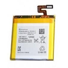 Аккумуляторная Батарея АКБ AAA LT28i/LIS1485ERPC 1840 mAh Li-Ion для Sony Xperia ION