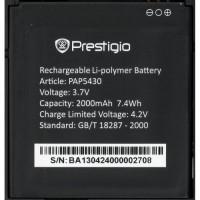 Аккумуляторная Батарея АКБ ААА PAP5430 2000 mAh Li-Ion для Prestigio MULTIPHONE 5430 DUO
