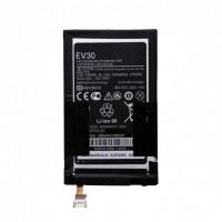 Аккумуляторная Батарея АКБ ААА EV-30 2460 mAh Li-Ion для Motorola XT915/ XT926/ XT926/ XT925