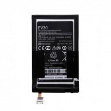 Аккумуляторная Батарея АКБ ААА EV-40 3200 mAh Li-Ion для Motorola XT926