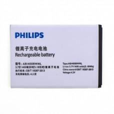 Аккумуляторная Батарея АКБ AAA AB1400BWML 1400 mAh Li-Ion для Philips S308