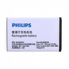 Аккумуляторная Батарея АКБ AAA AB1050GWMT 1050 mAh Li-Ion для Philips X216