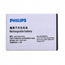 Аккумуляторная Батарея АКБ AAA AB1700AWML 1700 mAh Li-Ion для Philips S388