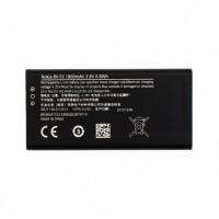 Аккумуляторная Батарея АКБ ААА BV-5S 1800 mAh Li-Ion для Nokia X2 Dual