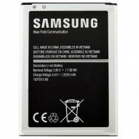 Аккумуляторная Батарея АКБ ААА EB-BJ120CBE 2050 mAh Li-Ion для Samsung Galaxy J1/J120 2016