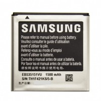 Аккумуляторная Батарея АКБ ААА EB-535151VU 1500 mAh Li-Ion для Samsung Galaxy S i9070