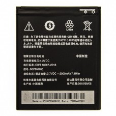 Аккумуляторная Батарея АКБ АAА BOPBM100 2000 mAh Li-Ion для HTC Desire 616