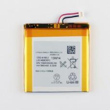 Аккумуляторная Батарея АКБ AAA LT26W/LIS1489ERPC 1840 mAh Li-Ion для Sony Xperia Acro S