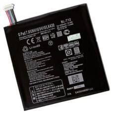 Аккумуляторная Батарея АКБ АAA BL-T12 4000 mAh Li-Ion для LG G Pad 7.0 V400/V410