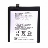 Аккумуляторная Батарея АКБ ААА BL-258 3500 mAh Li-Ion для Lenovo Vibe X3