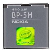 Аккумуляторная Батарея АКБ ААА BP-5M 900 mAh Li-Ion для Nokia 5610 XpressMusic/5700 XpressMusic/6110 Navigator/6500 slide/7390/8600 Luna