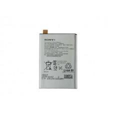 Аккумуляторная Батарея АКБ AAA f5121/F5122/1299-8177.1 2620 mAh Li-Ion для Sony Xperia X