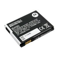 Аккумуляторная Батарея АКБ ААА BX-50 900 mAh Li-Ion для Motorola U8/U9/V8/V9/V9/V9X/V10/I9 Stature/ZN5