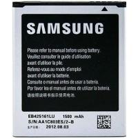 Аккумуляторная Батарея АКБ ААА EB425161LU 1450 mAh Li-Ion для Samsung i8190/i8160/S7562/S7270
