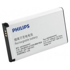 Аккумуляторная Батарея АКБ AAA AB2900AWMC 2900 mAh Li-Ion для Philips X1560