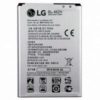 Аккумуляторная Батарея АКБ АAA BL-46ZH 2125 mAh Li-Ion для LG K7/MS330/X210/K8/K350E/K350N