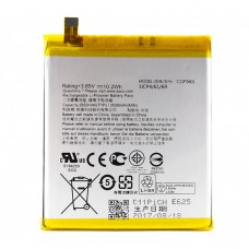Аккумуляторная Батарея АКБ AAA ZE520KL/C11P1601 2650 mAh Li-Ion для ASUS Zenfone 3
